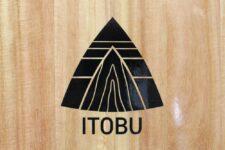 ITOBU-Logo